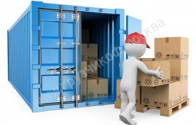 рагрузить_контейнер
